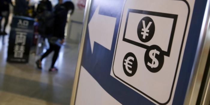 Все деньги мира стекаются в доллар после крушения иены
