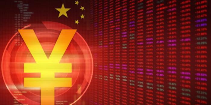 Китай почти готов к запуску цифрового юаня