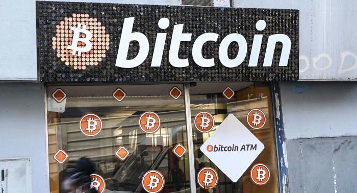 Деньги ждет цифровое будущее, но будет ли в нем место биткоину