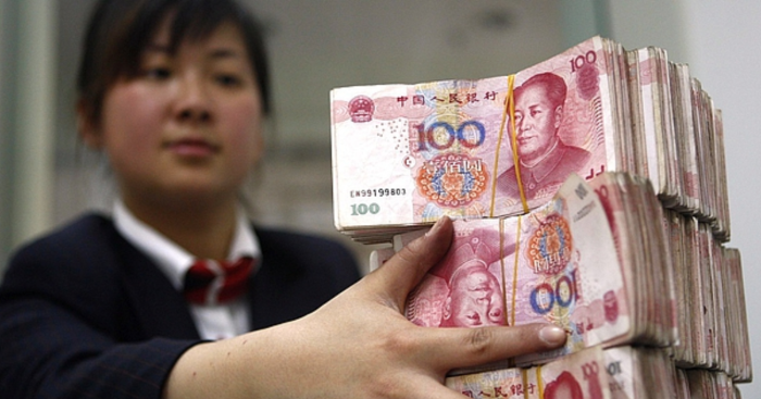 Реформы Си угрожают глобализации юаня