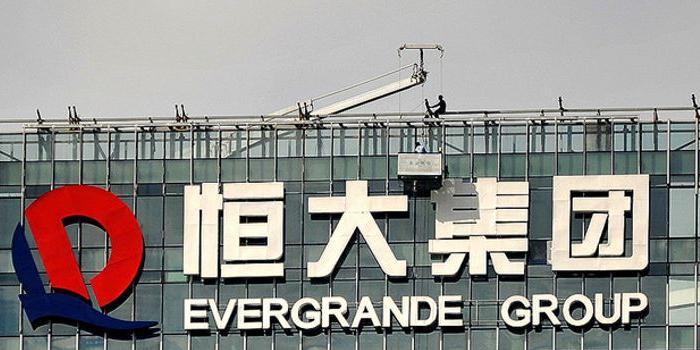 China Evergrande: путь от «общего процветания» к общей бедности